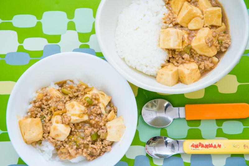 子供 用 マーボー 豆腐