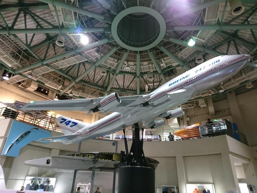 航空 科学 博物館