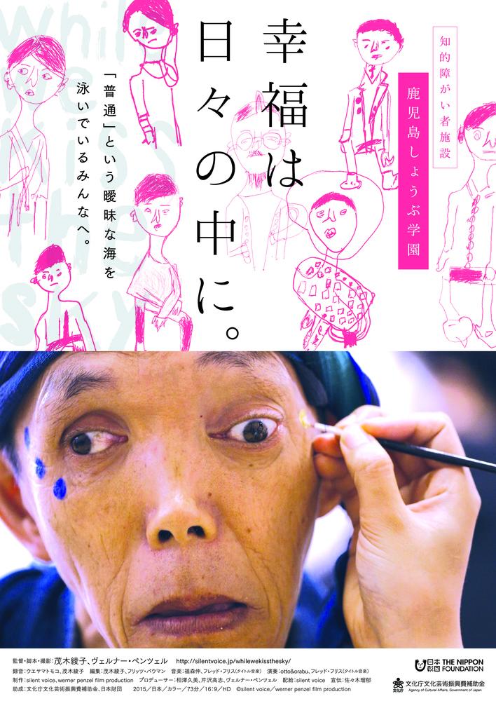 チラシ・ポスター.jpg